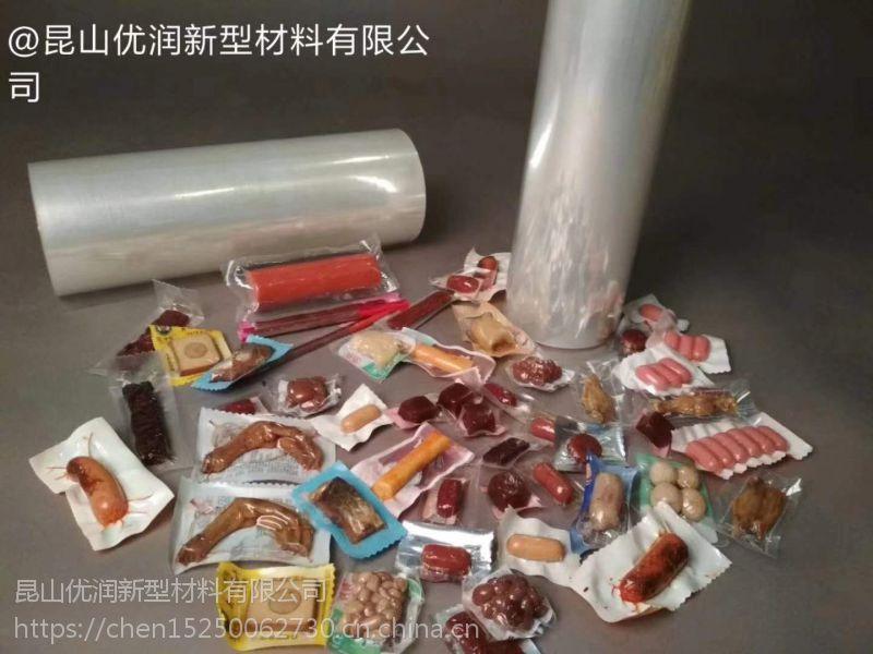 七层、九层共挤膜,食品拉伸膜,卤蛋豆干香肠火腿牛排拉伸底膜包装专业定制