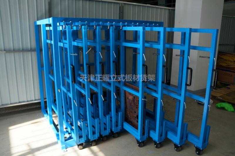 航材库配套板材货架 立着放板材 保护材料 存取方便安全