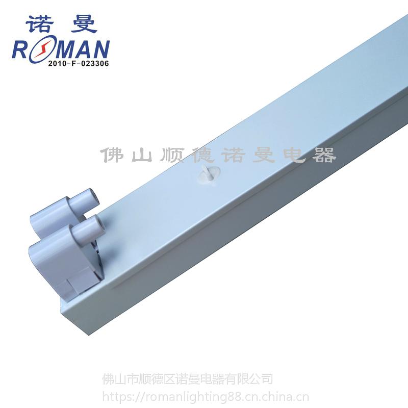 诺曼R17D FA8单针灯座2.4米灯管支架双管T8LED灯管支架LED日光灯支架