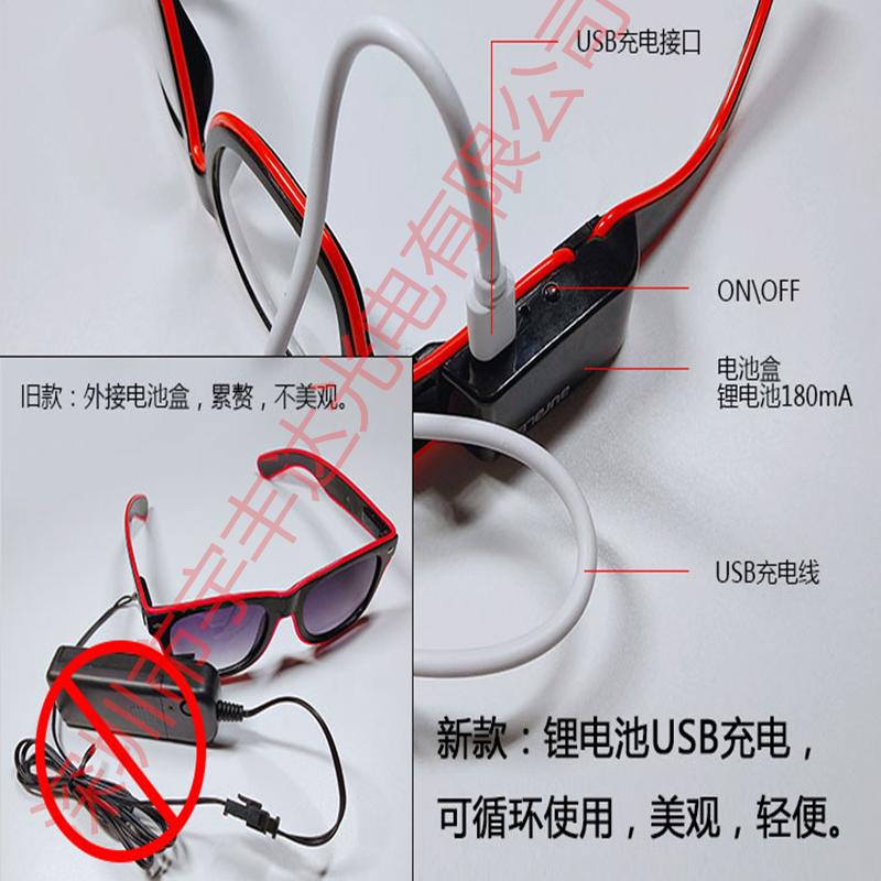 新款一体式无声发光眼镜,USB充电