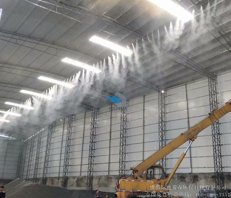 人造雾除尘厂家砂石场建材厂喷雾除尘降温