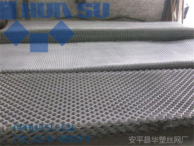 【厂家供应】铝美格网、铝美格网片、铝网、铝合金防盗网、铝网厂