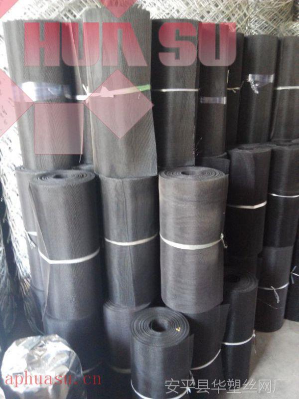 供应:涂塑铁丝网 pvc涂塑铁丝网 铁丝方孔网