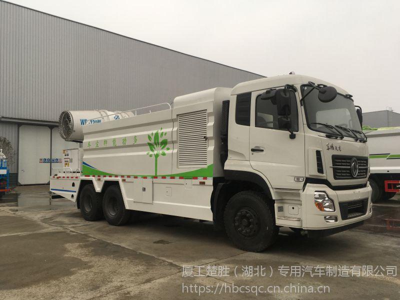 东风天龙后八轮多功能抑尘车 15吨雾炮车多少钱