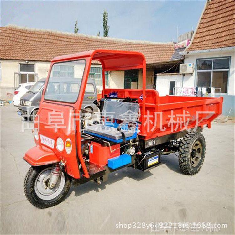 河南驻马店矿用三轮车 性能优越的柴油三轮车 惠鑫机械专供三轮车