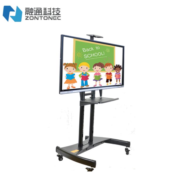 互动式教学一体机演示