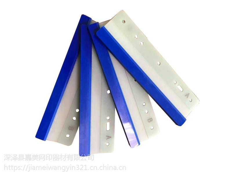 65度丝印斜口刮胶 水油兼用PU刮胶 又叫聚氨酯刮胶