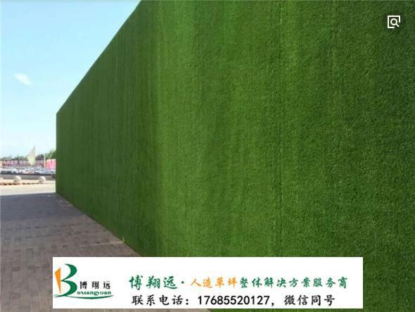 施工围挡绿色假草坪(案例:大兴安岭、慈溪)