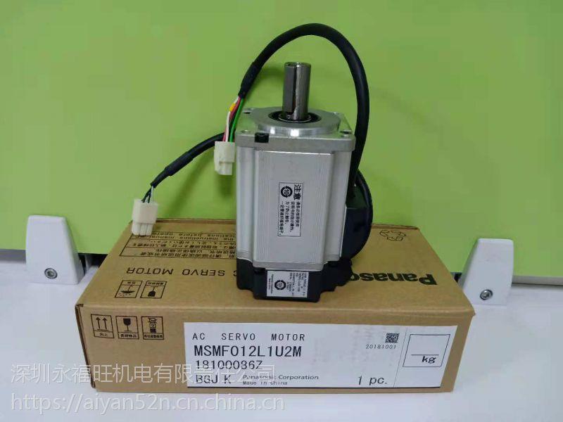 松下伺服电机驱动器400W MSMF042L1U2M全新原装正品