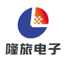上海隆旅電子科技有限公司