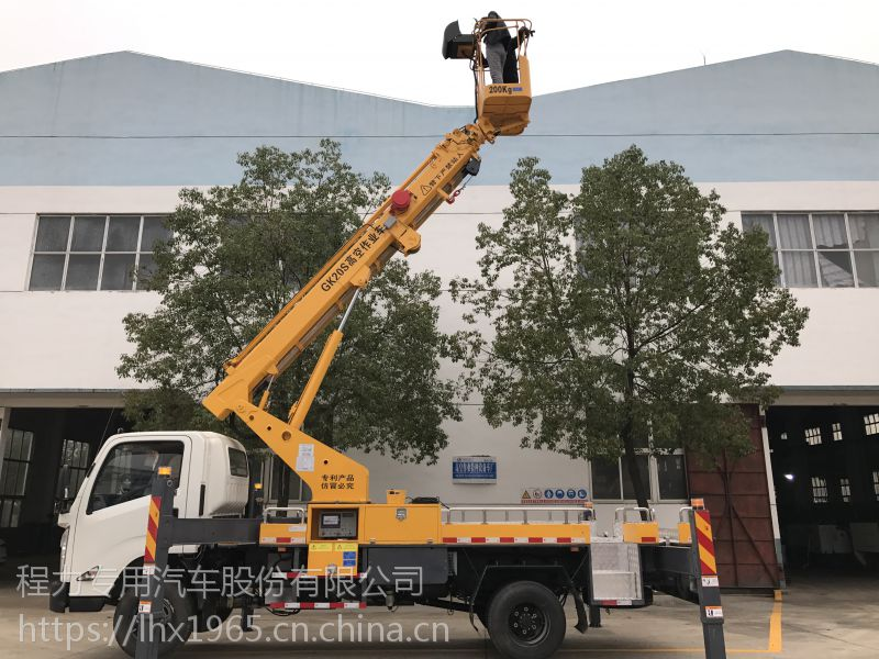东风国五18米直臂式高空作业车 程力直臂式高空作业车厂家直销 全国联网 售后有保障