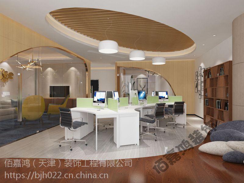 佰嘉鸿装饰承接办公室装修 案例: 北京大地云游科技办公室装修项目
