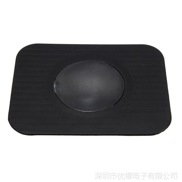 通用汽车手机支架防滑垫 车载GPS支架防滑垫 黑色硅胶防滑防震