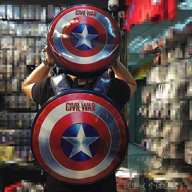 外贸款~~漫威周边 美国队长盾牌双肩书包 个性学生防水后背包小号