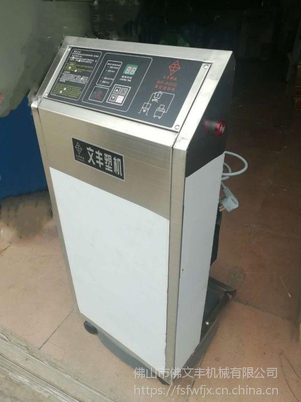 在线销售800G真空自动上料机 塑料辅机 山东塑料吸料机价格