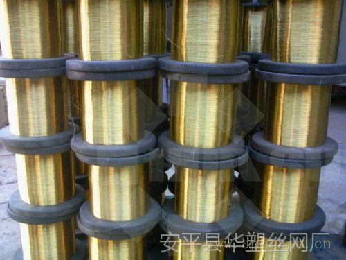 【厂家直销】铜丝、黄铜丝、紫铜丝、磷铜丝、无氧铜丝