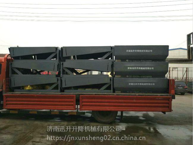 厂家直销6吨8吨10吨12吨移动式登车桥/坚固耐用的过度桥梁价格
