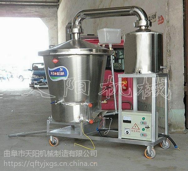 100斤粮食酿酒出酒多少?高出酒率白酒酿酒设备