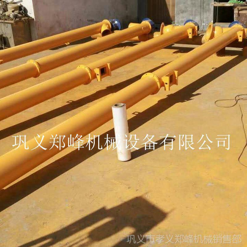 现货全新螺旋输送泵 螺旋上料机 垂直式螺旋输送机 管式螺旋输送