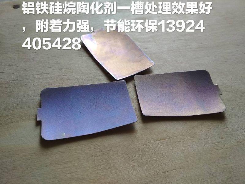 湛江金磷科工贸易有限公司业务员快速培训