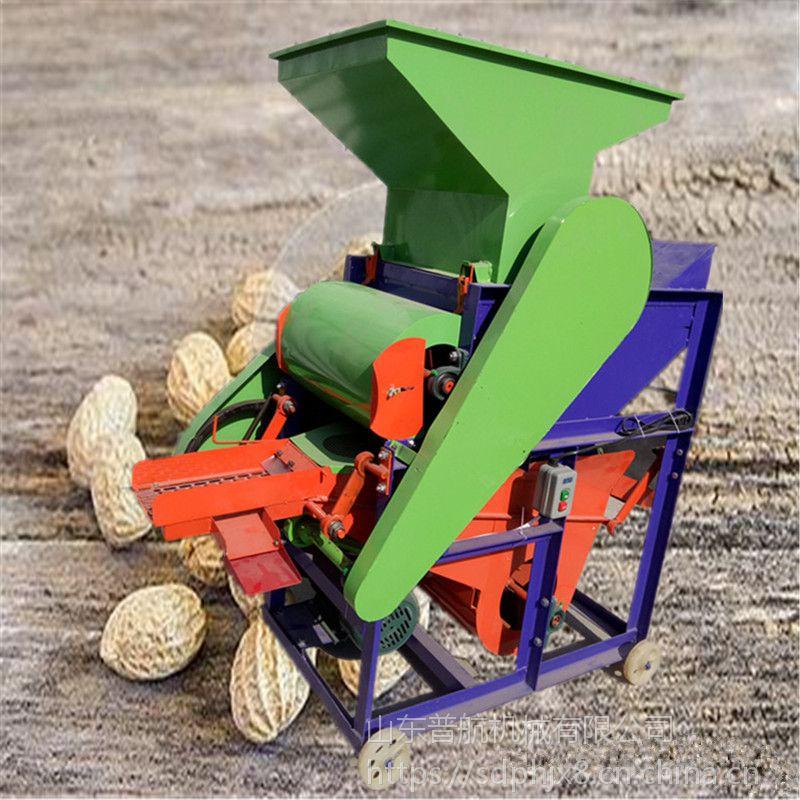 门头沟不损伤种子的剥壳机 家用小型花生去皮机 普航多功能长果果壳分离机