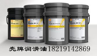 ShellTivelaS320―武夷山