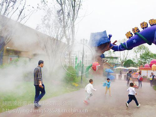 陕西锦胜-景观喷雾降温-景区公园人造雾设备供应