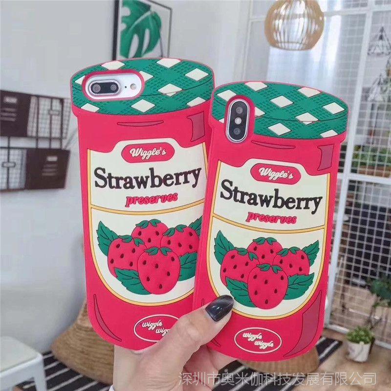 可爱立体手机壳iphone7硅胶苹果6s 草莓酱全包防摔6sp软壳创意女