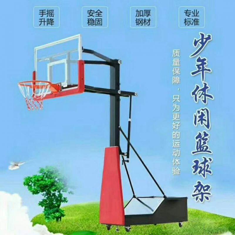 青少年篮球架升降篮球架