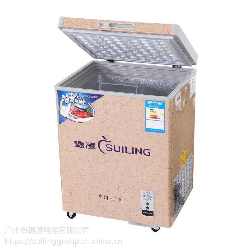 穗凌 BD-100小型冷柜商用家用