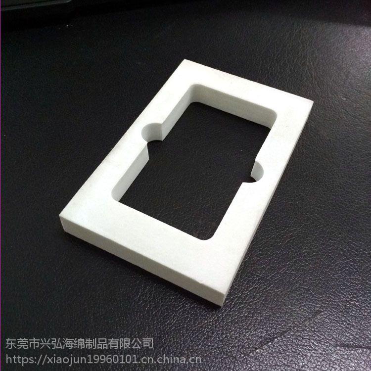冲形EVA海绵包装垫片耐高温减震防撞海绵异型形状
