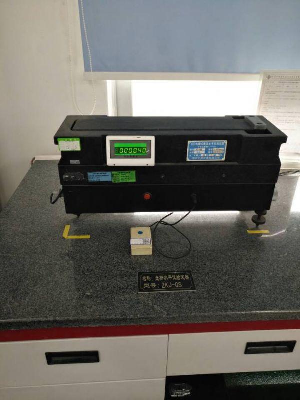 桓仁满族自治县测量设备计量校正机构价格说明