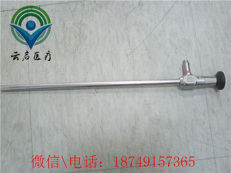 http://himg.china.cn/0/5_963_1045675_800_600.jpg