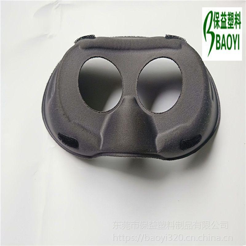 【眼罩直销韩版3D厂家遮光3D立体v眼罩眼罩眼刘涛表情包gif图片