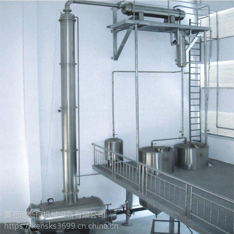 厂家制造不锈钢酒精回收塔—酒精回收塔型号_价格合理欢迎选购