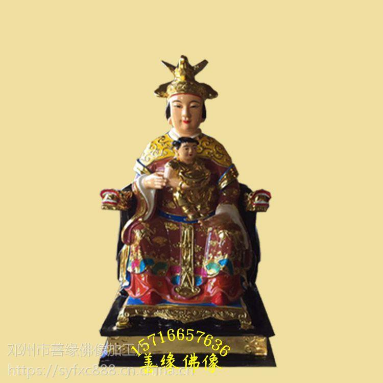 木雕石雕彩绘贴金十二老母家庭供奉小型神像河南佛像厂供应