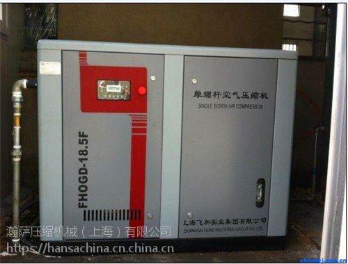 天津东丽区飞和螺杆空压机保养销售厂家