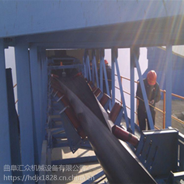 霍邱管状带式输送机 新式输送机大提升量