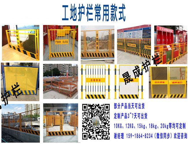 工地围栏现货 基坑临边栏杆 楼层安全防护栏 支护围栏网铁网