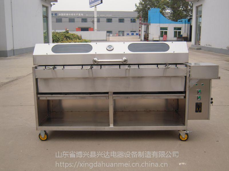 兴达环美可视电烤羊排炉无烟自动翻转烧烤炉烤羊腿设备