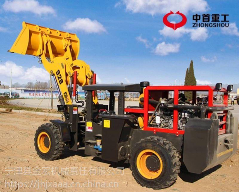 贵州重庆矿用装载机小型矿使用的井下小铲车中首重工928矿井装载机厂家直销