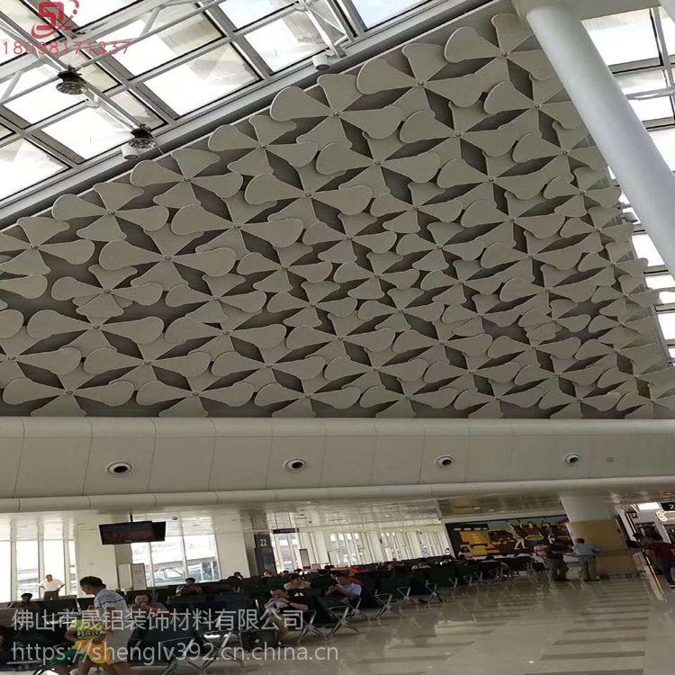 晟铝铝单板厂家 长城冲孔铝单板 外墙不规则造型铝板