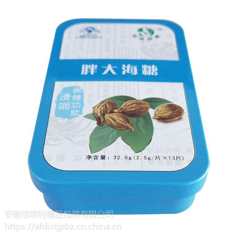 含片金属盒厂家 供应胖大海糖铁盒 硬质糖果盒定制