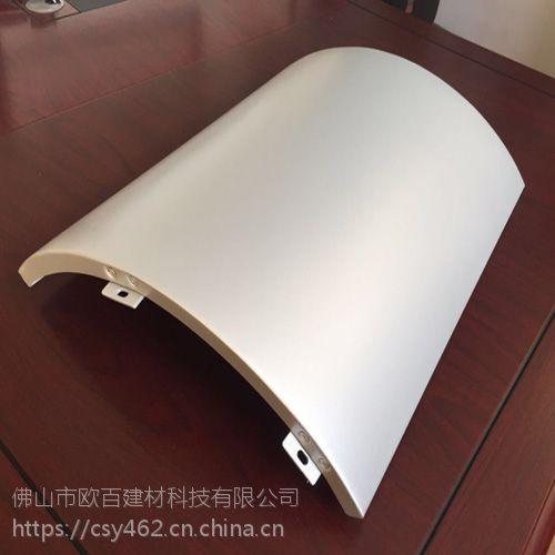 幕墙造型铝单板 2.5mm造型铝单板价格_欧百得