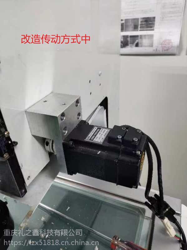 贵州重庆lzx精密影像仪改造维修升级供应