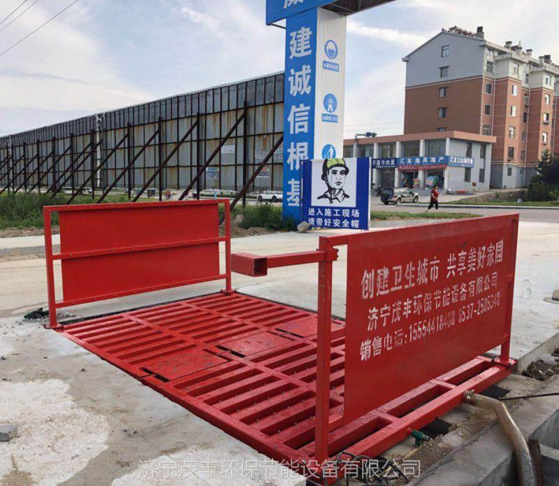 建筑工地常用工地洗车台 车辆洗车设备 茂丰专业生产