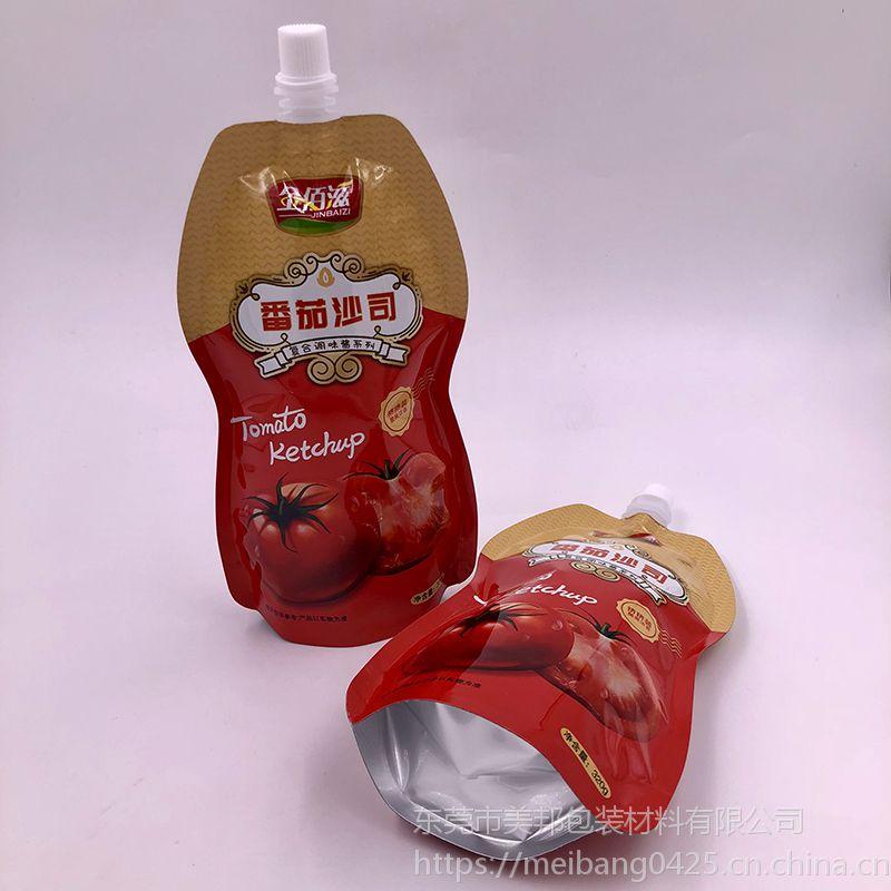 番茄沙司240g吸嘴袋贴牌酱料铝箔袋调味料包装袋