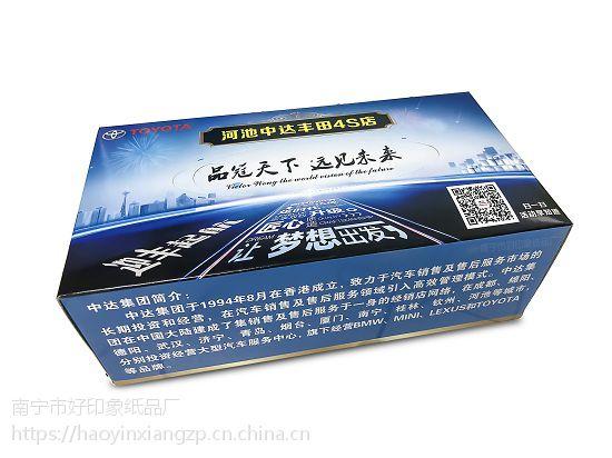 汽车系统盒装抽纸 好印象纸品厂