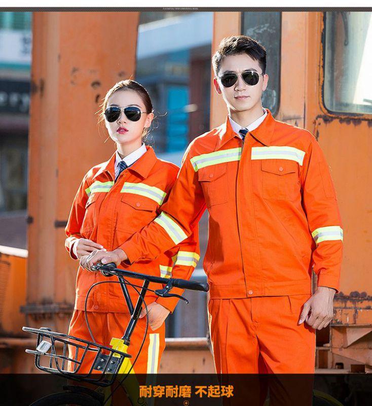 临沂环卫工人工作服加工订做厂家
