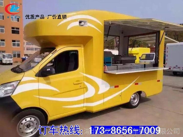 小型流动汽车售货车价格|优质快餐车价格多少钱一辆|流动餐饮车厂